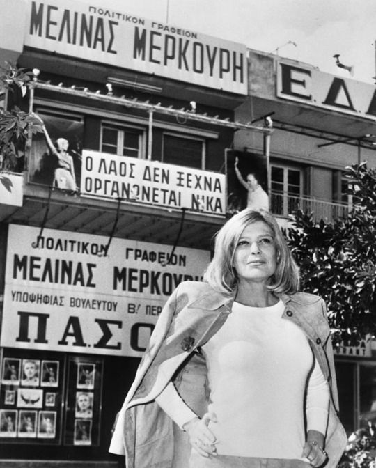 Melina Mercouri once is not enough